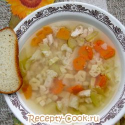 Детский суп «Радужное ассорти» с овощами и куриным филе