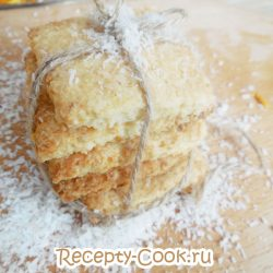 Быстрое печенье с кокосовой стружкой