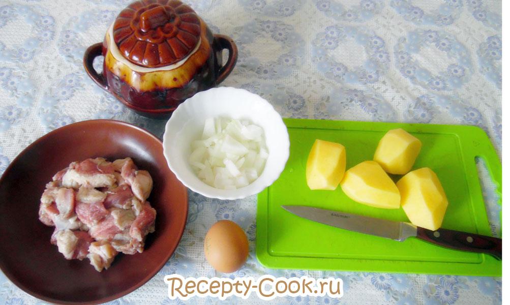 говядина в горшочке в духовке
