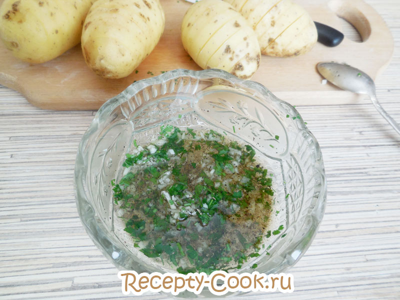 Соус для печеного картофеля