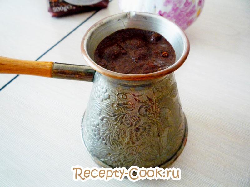 кофе в турке дома