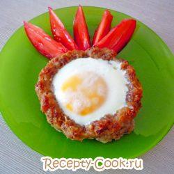 Мясные гнезда с яйцом