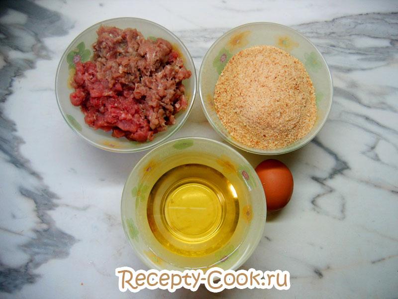 шницель из говядины рецепт