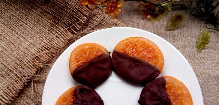 Карамелезированный апельсин в шоколаде