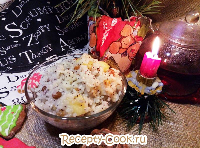 кутья рецепт из риса с изюмом