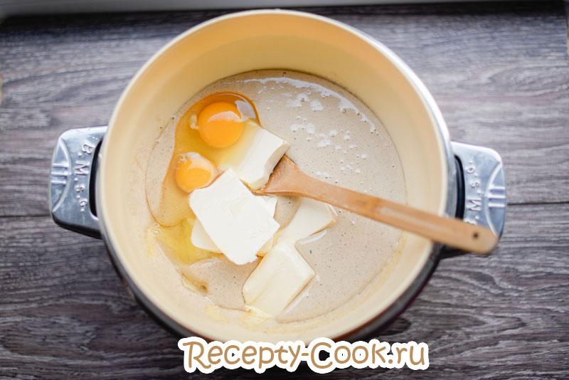 имбирные пряники рецепт с фото