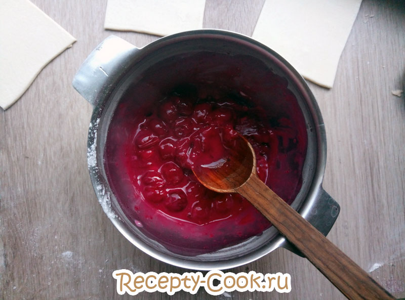 слойки с вишней рецепт
