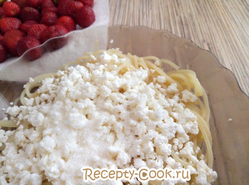 макароны с творогом рецепт