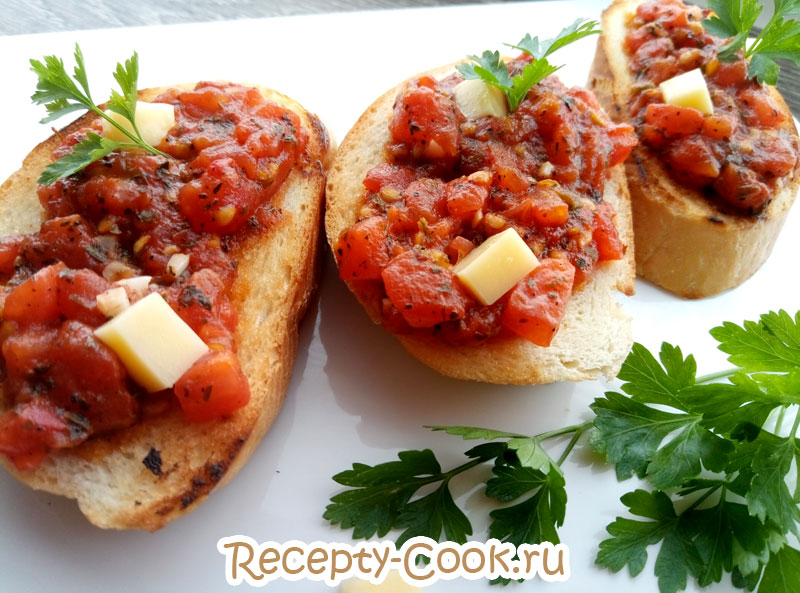 брускетта рецепт с помидорами