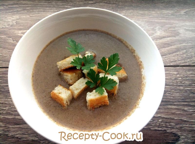 крем суп с лесными грибами
