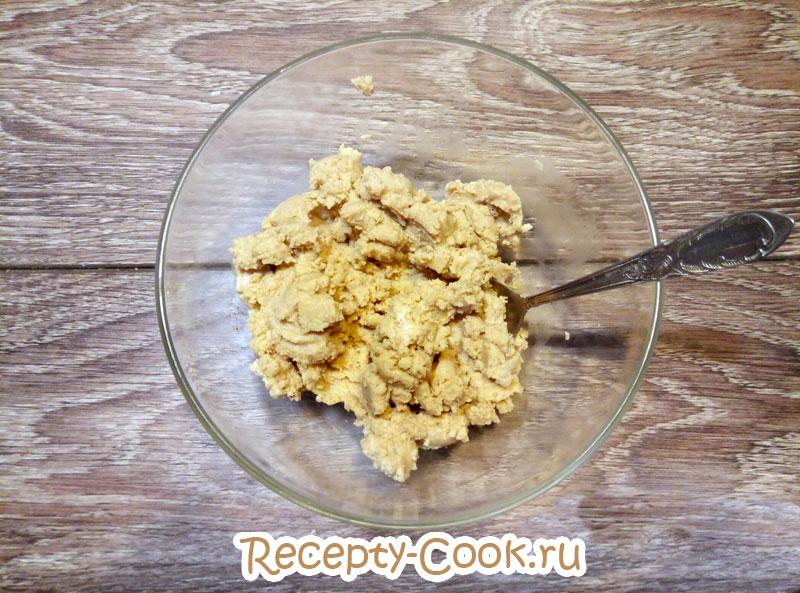 арахисовая паста рецепт в домашних