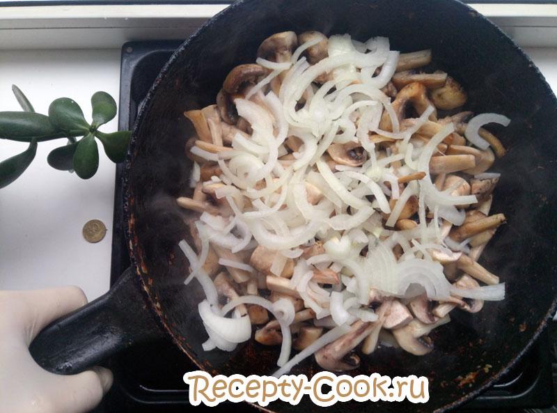 начинка курица с грибами