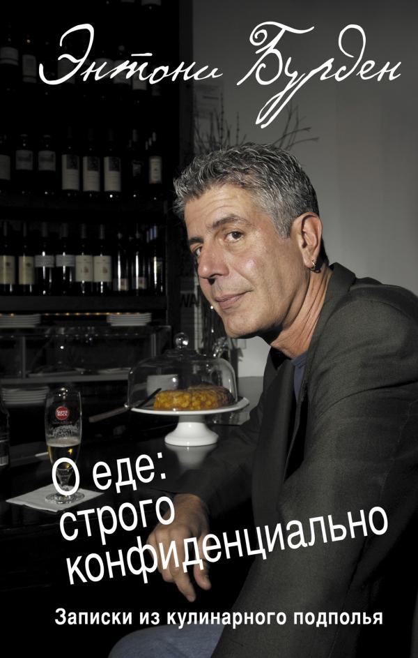 top_kulinarnyh_knig_17